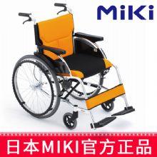 Miki 三贵轮椅车 MCS-43L型