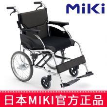Miki 三贵轮椅车MCSC-43JL型 小轮 黑色 W8轻便折叠 家用老人残疾人轮椅