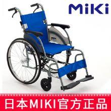 Miki 三贵轮椅车MOC-43J(LK) 蓝色  A-19B(大轮)