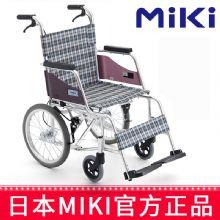 Miki 三贵轮椅车MOCC-43L型  免充气 折叠轻便 老人残疾人手推代步车