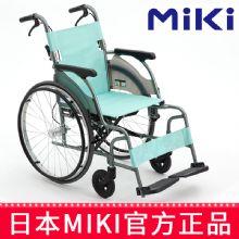 Miki 三贵轮椅车MOC-43J(LK) 绿色 A-14B(大轮)