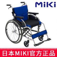 Miki 三贵轮椅车MCS-43JL型 蓝色 W4免充气 轻便折叠 老人残疾人手推代步车
