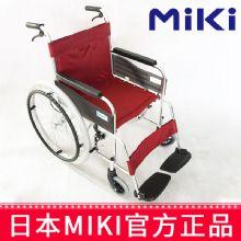 Miki 三贵轮椅车 MPT-43L型S-2 免充气胎 打开式护腿