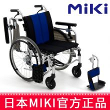 Miki 三贵轮椅车 MYU-4型座高扶手高度可调