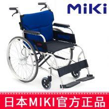 Miki 三贵轮椅车LS-2型  折叠轻便 家用老人残疾人手推代步车