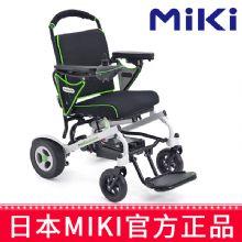 Miki 三贵电动轮椅车JRWD602 若葉 6061铝车架 锂电池 自动折叠