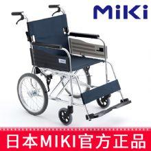 Miki 三贵轮椅车MPTC-46JL型 蓝色