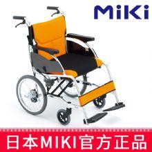 Miki 三贵轮椅车 MCSC-43L型航太铝合金,强度加倍 橙色