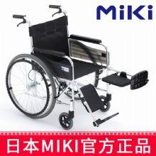 Miki 三贵轮椅车MPTE-43型 蓝色