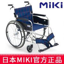 Miki 三贵轮椅车MPT-43JL型 专款A-54