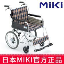 Miki 三贵轮椅车 MUTC-46JD(小轮)