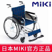 Miki 三贵轮椅车 MPT-47L型