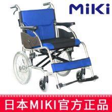 Miki 三贵轮椅车MCSC-43JL型 小轮 蓝色轻便折叠 家用老人残疾人轮椅