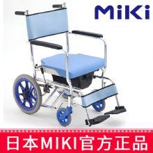 Miki 三贵轮椅车CS-2 带座便新型号(CS-2)