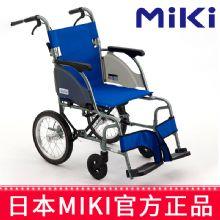 Miki 三贵轮椅车MOC-43J(LK2)   蓝色 A-19B(小轮)