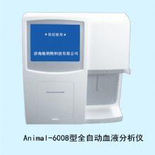 格利特动物血液分析仪Animal-6008 样本自动稀释故障自动提示功能