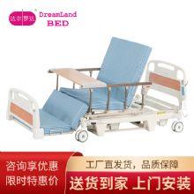达尔梦达电动护理床 DB-3A 超低款铝合金护栏