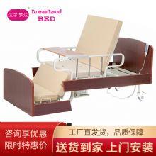 达尔梦达电动护理床 ZB-4AM 木制床头板 带座便