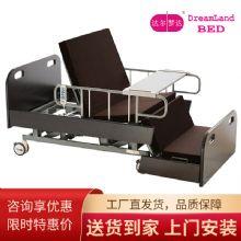 达尔梦达电动护理床 DB-3AM  新款护理床