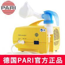 PARI 德国百瑞雾化器JuniorBOY(085G3355) 空气压缩式 儿童医用哮喘家用化痰压缩式雾化器