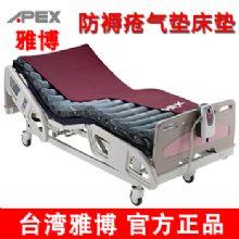 台湾雅博气垫床DOMUS 2 交替型  防褥疮床垫 防褥疮垫   9p-3a