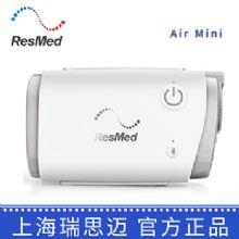 Resmed 瑞思迈呼吸机Air Mini  全国联保 用于打呼噜 打鼾 睡眠呼吸暂停止鼾机