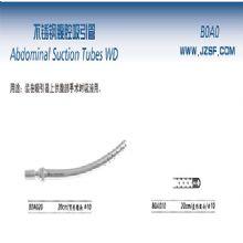 金钟腹腔吸引管B0A010 20cm 直形圆头φ10不锈钢腹腔吸引管