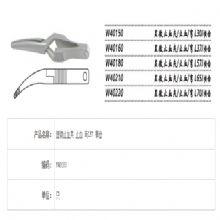 上海金钟显微止血夹W40180 弯L57 网齿