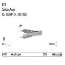 金钟眼科镊ZYB020 9cm 直 有齿