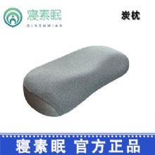 寝素眠睡眠枕备长炭枕  单人助睡眠护颈枕
