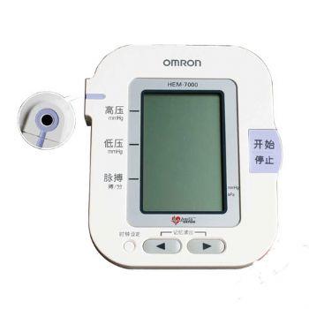 欧姆龙电子血压计HEM-7000型 全自动 上臂式