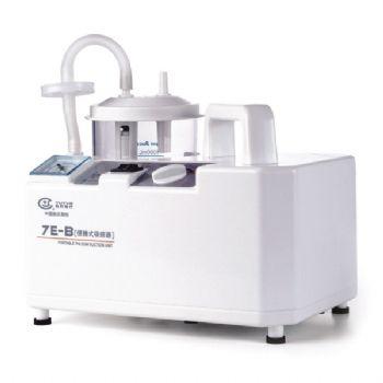 鱼跃小儿吸痰器7E-B型 便携式