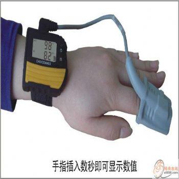 超思腕表式人体氧含量体能监控仪MD300<SUP>W11</SUP>型