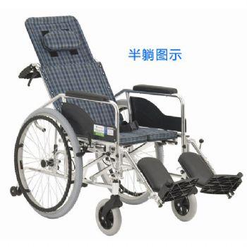 上海互邦轮椅车HBL5-YFQ型 可拆卸扶手 可全躺