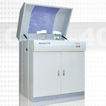 WonTech全自動生化分析儀