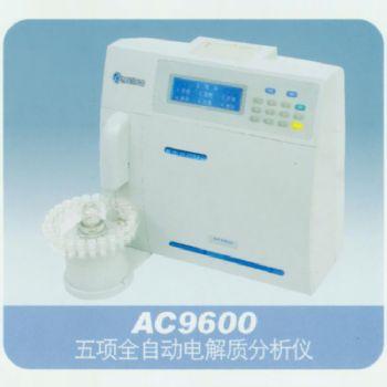 奥迪康全自动电解质分析仪AC9600