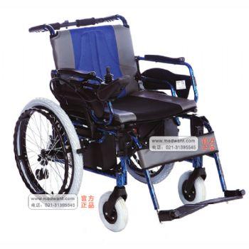 上海互邦电动轮椅车HBLD2-B22型 22寸后轮 英国PG控制器