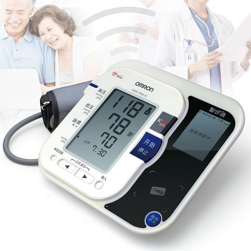 欧姆龙智能电子血压计