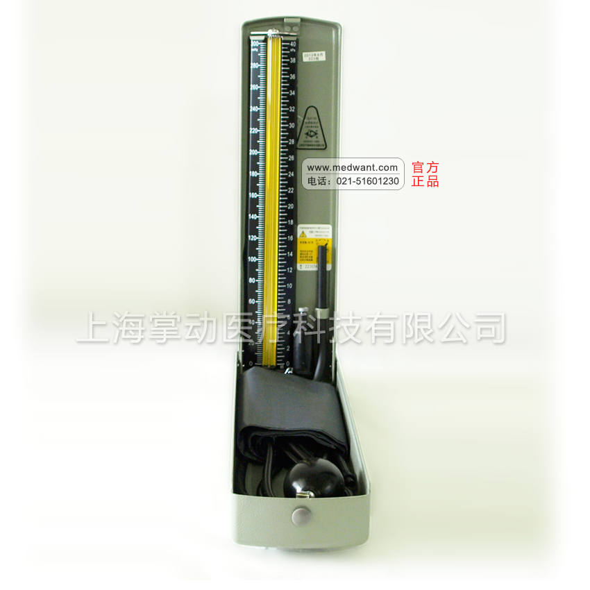 上海玉兔台式血压计XJ11D型 台式