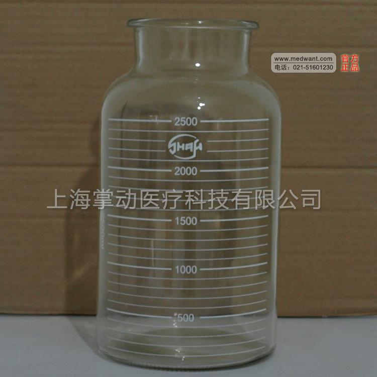 斯曼峰电动吸引器配件:玻璃瓶MDX23  DX23B  930D  DX23D  932D 2.5L