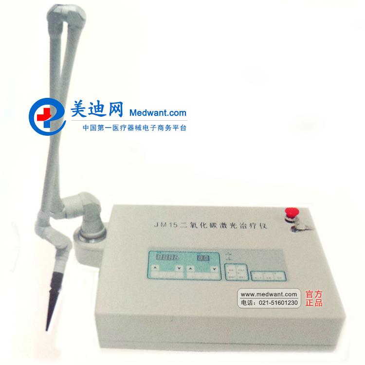 上海嘉光CO2激光治療儀