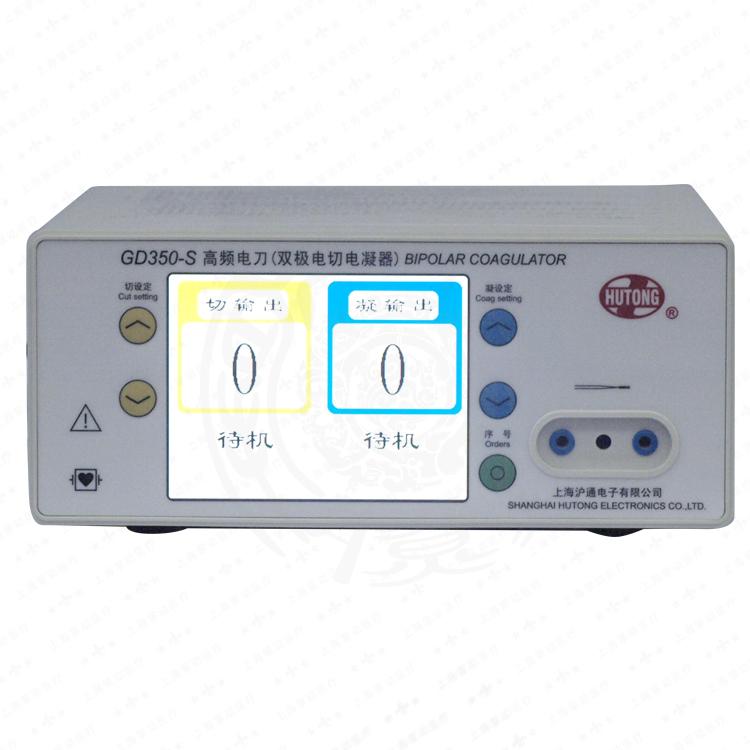 沪通高频电刀GD350-S 双极电切电凝型