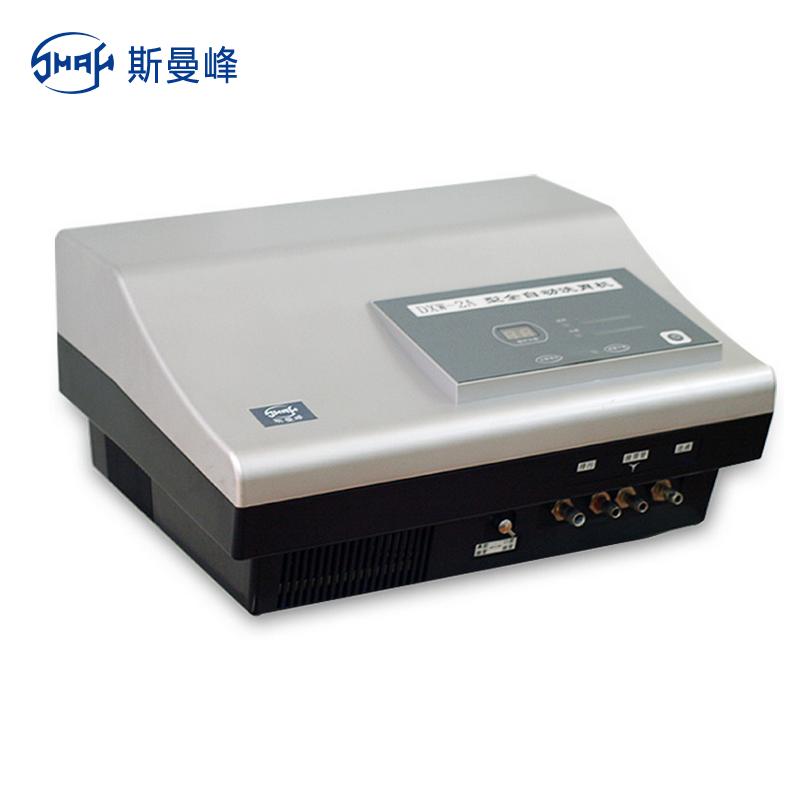 斯曼峰全自动洗胃机DXW-2A型 全自动循环洗胃