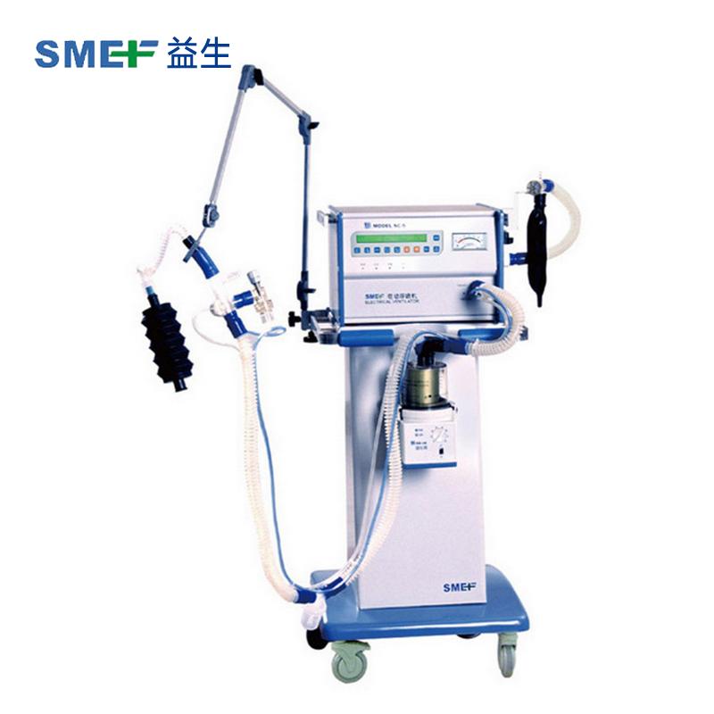 益生电动呼吸机SC-5型