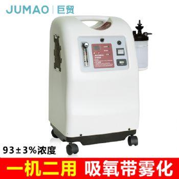 巨贸制氧机JM-07000Hi 5L带雾化