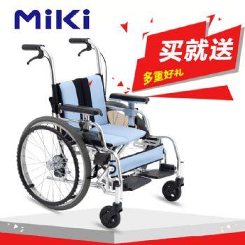 Miki 三贵轮椅车MUT-1ER 大轮20寸