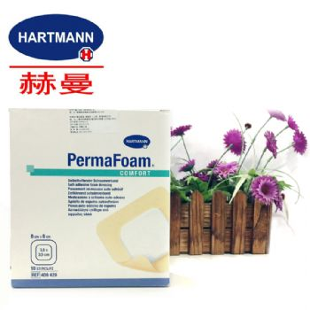 德国保赫曼德湿肤泡沫伤口敷料 PermaFoam Comfort 8mx8cm 4094285