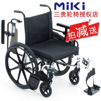 Miki 三贵轮椅车MPTWSW-45HUS型 大轮