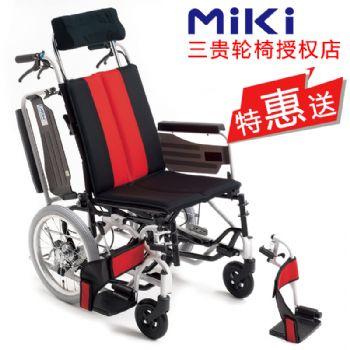 Miki 三贵轮椅车MP-Ti 蓝色靠背(W747)