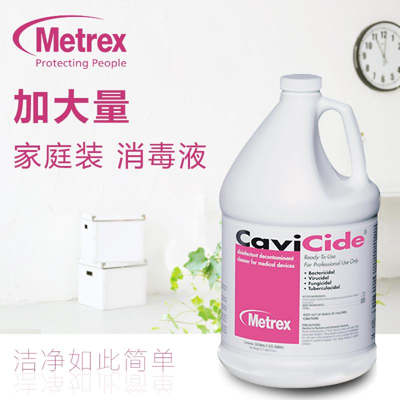麦瑞斯CaviWipes卡瓦布卡瓦液(桶装) 3.8L/桶